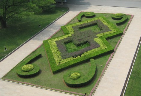 Sculptured Lawn