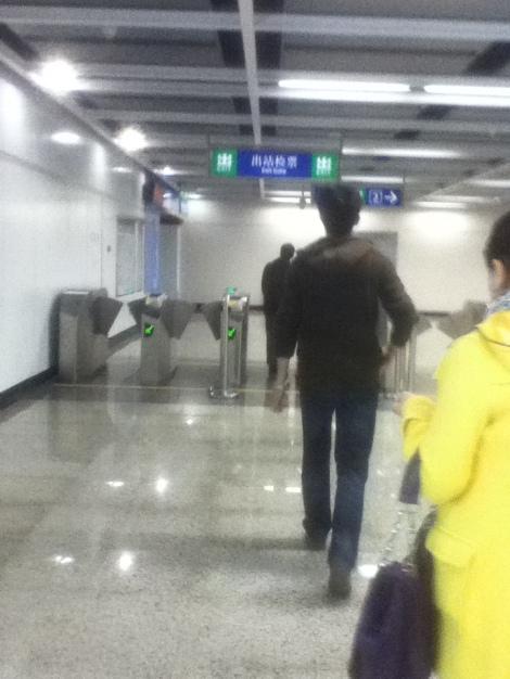 Nanjing Metro Line 2